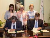 البيئة توقع بروتوكول تعاون مع السفارة السويسرية لتفعيل برنامج إدارة المخلفات الصلبة