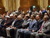 """الإثنين..""""دعم مصر"""" ينظم حفل إفطار جماعى لنوابه..ودعوة رئيسى البرلمان والحكومة"""