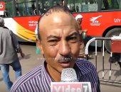 """بالفيديو.. الشارع المصرى عن مبادرة """"الشعب يأمر"""": هو ده الكلام"""