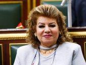 """النائبة آمال رزق الله: """"العفو الدولية"""" تستهدف إثارة الفتن بستارة حقوق الإنسان"""