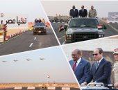مركز شباب روض الفرج يحتفل بانتصارات حرب أكتوبر الخميس المقبل