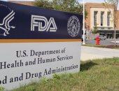"""FDA"" تعتمد عقارين لعلاج فيروس سى للأطفال"