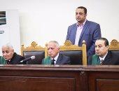 """7 نوفمبر.. النطق بالحكم فى إعادة محاكمة متهم بتنظيم """"ولاية داعش الصعيد"""""""