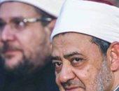 سفير الكويت الجديد بالقاهرة يزور  مشيخة الأزهر الشريف
