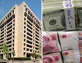 """""""صندوق النقد"""": يتوقع ارتفاع التضخم فى الكويت بسبب زيادة أسعار البنزين"""
