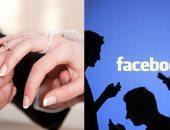 """أوله """"لايك"""" وآخره مأذون..قصص زواج عبر """"فيس بوك""""..""""حسناء وعمرو""""من أدمن جروب لإدارة منزل..""""حنان وممدوح""""بعد الزواج طلبت الدخول على النت فضربها بـ""""شومة"""" وهربت منه..""""صفاء ومحمد"""" 15شهرا شات انتهت ببيت وأسرة"""