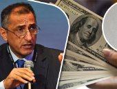 """مسؤول بصندوق النقد الدولى لـ""""اليوم السابع"""": عرض قرض مصر على مجلس الصندوق نهاية الشهر الجارى.. وصرف الشريحة الأولى بـ2.5 مليار دولار خلال يومين من الموافقة.. وبرنامج الإصلاح """"مصرى خالص"""""""
