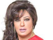 آدي اللي بناخده من المكرونة .. كوميديا فيفي عبده على أغنية الإكس ابن الإيه