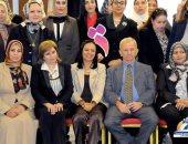 """بالصور.. قاضيات مصريات تدعمن حملة """"التاء المربوطة"""" لتمكين المرأة المصرية"""