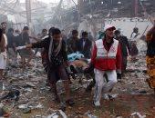 الأمم المتحدة: أكثر من 140 قتيلا فى غارات جوية على مجلس عزاء بصنعاء