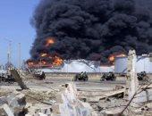 حريق فى مصفاة نفطية فى فنزويلا