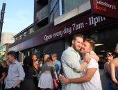 اسطنبول تمنع مسيرة للمثليين والمتحولين جنسيا للعام الثانى
