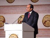 نشاط الرئيس والشأن المحلى يتصدران عناوين الصحف المصرية الصادرة اليوم