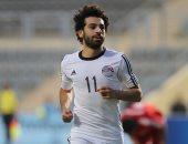 محمد صلاح يظهر فى مؤتمر الشباب بشرم الشيخ.. اعرف السبب