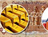 الذهب يرتفع 5 جنيهات ليسجل 641 جنيها لأول مرة منذ شهرين