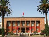 نقاش مجتمعى لإباحة المثلية والعلاقات الجنسية خارج إطار الزواج فى المغرب