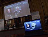 فوز أوليفر هارت وبنجيت هولمستروم بجائزة نوبل للاقتصاد لعام 2016