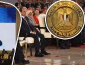اليوم.. السيسي يكرم أبطال الألعاب الأولمبية والبارالمبية والعسكرية