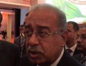 رئيس الوزراء يصدر قرار بإنشاء هيئة عامة للمتحف المصرى الكبير