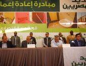 بالصور.. أبو هشيمة بعزبة النصارى:هنبنى بلدنا وأتمنى مساعدة المجتمع المدنى