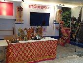 إندونيسيا تستضيف الاجتماعات السنوية لصندوق النقد الدولى فى 2018