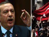 """صحيفة تركية تتعهد """"بعدم الاستسلام"""" بعد اعتقال رئيس تحريرها و10 صحفيين"""