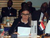 وزيرة التعاون الدولى: علينا منع المضاربات والتدفقات المالية غير المشروعة
