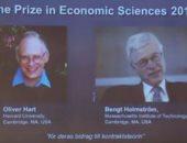 """الفائز بـ""""نوبل"""": كنت أتساءل هل فاتتنى الفرصة هذا العام وقتها رن الهاتف"""