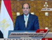 ننشر نص البيان الختامى للقمة الثلاثية بين مصر واليونان وقبرص
