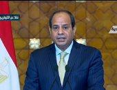 السيسى: القمة الرابعة بين مصر وقبرص واليونان نموذج لحسن الجوار