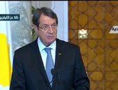 رئيس قبرص يشيد بدعم السيسى لحل مشكلة الجزيرة القبرصية ضد مطامع دول أخرى