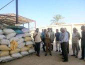 نيابة قوص تحقق في احتكار طن و350 كيلو جرام أرز فى قنا