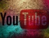 """خلال ساعات.. """"الإدارية"""" تنظر الطعن على حكم إغلاق """"يوتيوب"""" لمدة شهر"""