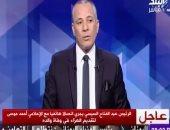 18 يونيو.. الحكم فى استئناف أحمد موسى على حبسه 6 أشهر