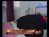 على هوى مصر يعرض تقريرا لمأساة فتاة وزنها 500 كيلو.. وأسرتها تستغيث بالرئيس