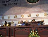 اليوم.. ختام فعاليات المؤتمر التاسع للمرأة بشرم الشيخ