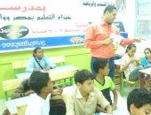 """نفاذ الكميات بمعرض مستلزمات المدارس فى """"الأسمرات"""" بسبب التخفيضات"""