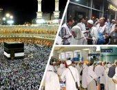مصر للطيران تسير 17 رحلة جوية اليوم لنقل المعتمرين للأراضى المقدسة