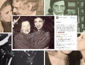 """من """"رشدى أباظة"""" لعمر الشريف.. 8 صور مثيرة للحسد على أنستجرام """"فيفى عبده"""""""