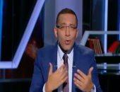 """خالد صلاح يعرض فيديو لـ""""عبد الناصر""""..ويؤكد: """"الشموخ والاستقلالية لهم تمن"""""""