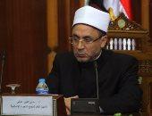 مجمع البحوث الإسلامية ينشر سلسلة علمية جديدة من إصداراته خلال أيام