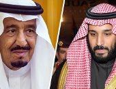 السعودية تعتزم اقتراض 17,5 مليار دولار فى اصدار سندات