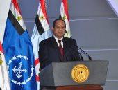 أخبار مصر اليوم 13 -10 -2016