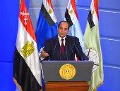 السيسى: أؤكد جاهزية الجيش وقدرته على حماية الدولة ودمرنا 15 عربة حاولت تسلل حدودنا