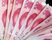 مسؤول: المؤسسات السعودية مستعدة لدراسة التمويل باليوان