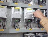 رشد استهلاك الكهرباء بالمبانى والمنشآت × 7 خطوات