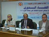 جامعة أسيوط تعقد اجتماع مع ممثلي الإدارات الحاصلة على الأيزو