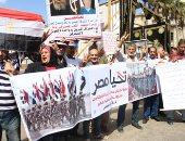 """أهالى الإسكندرية يرفعون شعار """"مصر لن تركع"""" بميدان القائد إبراهيم"""