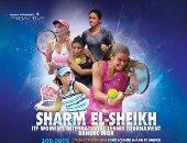 توافد نجمات التنس على مدينة شرم الشيخ للمشاركة فى البطولة الدولية للتنس