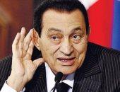 """تعرف على نص مادة استندت عليها الجنايات فى إحالة مبارك للنيابة بـ""""هدايا الأهرام"""""""